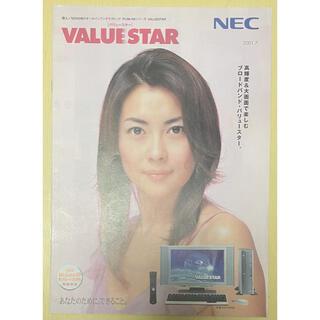 エヌイーシー(NEC)の中山美穂 NEC カタログ A(女性タレント)