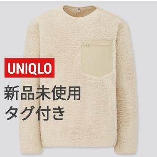 ユニクロ(UNIQLO)のあーさん様専用【新品未使用タグ付き】UNIQLO ファーリーフリースプルオーバー(その他)