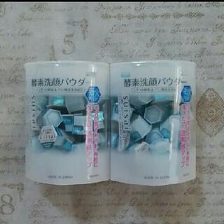 スイサイ(Suisai)のsuisai ビューティクリアパウダーウォッシュN(洗顔料)