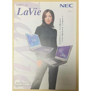 エヌイーシー(NEC)の中山美穂 NEC カタログ B(女性タレント)