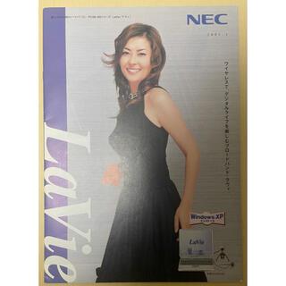 エヌイーシー(NEC)の中山美穂 NEC カタログ C(女性タレント)