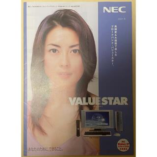 エヌイーシー(NEC)の中山美穂 NEC カタログ D(女性タレント)