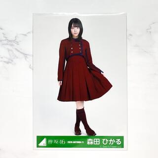 欅坂46 森田ひかる 紅白 不協和音 ヒキ 生写真 櫻坂46