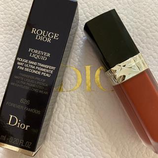 Dior - Dior ルージュ ディオール フォーエヴァ 626