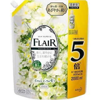 フレアフレグランス 柔軟剤 ホワイト&ブーケ 詰め替え 大容量 2000ml(洗剤/柔軟剤)