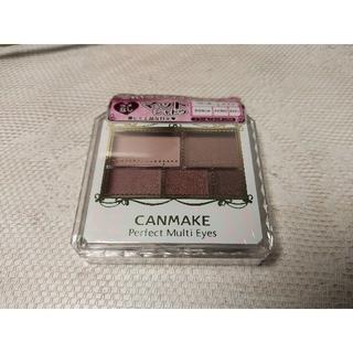 CANMAKE - キャンメイクアイシャドウ パーフェクトマルチアイズ04