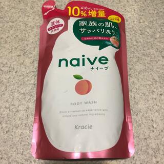 ナイーブ ボディソープ 桃の葉エキス配合 詰替10%増量(418ml)(ボディソープ/石鹸)