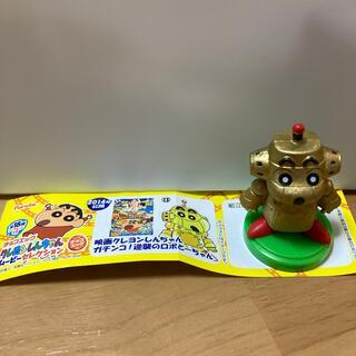 フルタ製菓 - チョコエッグ クレヨンしんちゃん ムービーセレクション