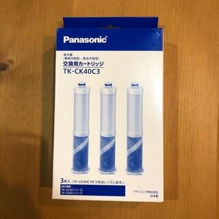 パナソニック(Panasonic)のパナソニック浄水器 交換用カートリッジ(新品未使用)TK-CK40C3(浄水機)