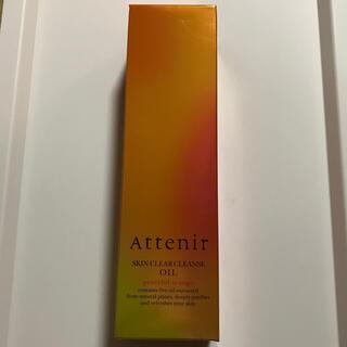 Attenir - アテニア スキンクレンズオイル
