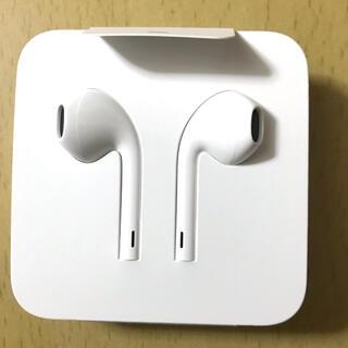 iPhone - 新品!iPhone 付属の純正のイヤホン