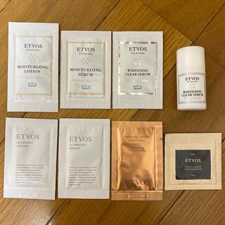 エトヴォス(ETVOS)のETVOS サンプル 8点セット ミネラルインナートリートメントベース (美容液)