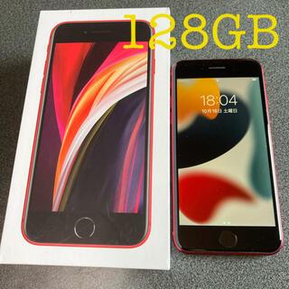 iPhone - 【美品】iPhoneSE 第二世代 本体 128GB SIMフリー