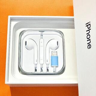 B021 iPhone Lightning端子 イヤホン  13
