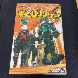 集英社 - 僕のヒーローアカデミア 映画特典コミック