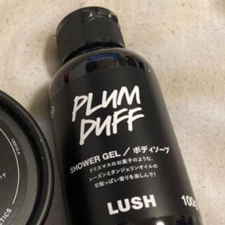 ラッシュ(LUSH)のプラムダフ LUSH(ボディソープ/石鹸)