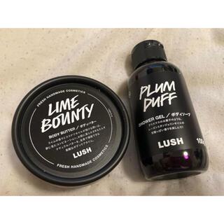 ラッシュ(LUSH)の土日値引き LUSH 2点セット(ボディソープ/石鹸)