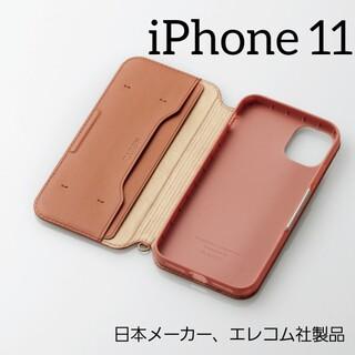 ELECOM - エレコム iPhone 11 用 ソフトレザーケース 磁石付