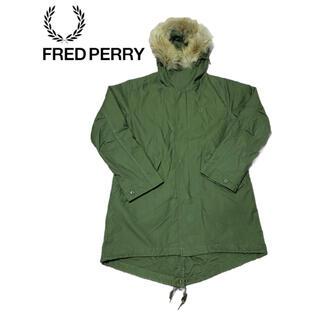 フレッドペリー(FRED PERRY)のFREDPERRY フレッドペリー  リアルファー ライナー付き モッズコート(モッズコート)