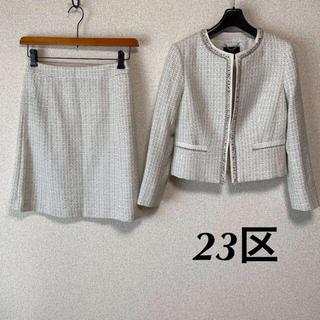ニジュウサンク(23区)の23区 ノーカラー スカート セットアップ スーツ 入学 入園 面接 お受験 (スーツ)