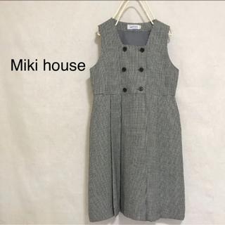 ミキハウス(mikihouse)のミキハウス ワンピース 130 フォーマル  千鳥柄 面接 入学式 七五三(ドレス/フォーマル)