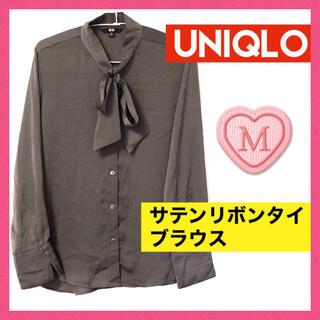 UNIQLO - *ユニクロ UNIQLO【サテンリボンタイブラウス】グレー/M レディース 美品