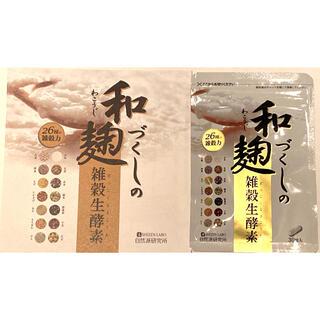 【新品】和麹づくしの雑穀生酵素 30粒