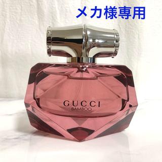 Gucci - グッチ バンブー リミテッド EDP 50ml