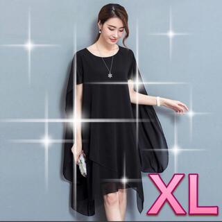 ワンピース ドレス パーティー 結婚式 体型カバー 発表会 黒 ブラック XL