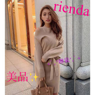 リエンダ(rienda)のrienda リエンダLayered style Knit OPニットワンピース(ひざ丈ワンピース)