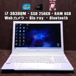 フジツウ(富士通)のハイスペックノートPC/ 爆速 i7 /SSD256GB/RAM 8GB(ノートPC)