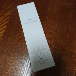 Macchia Label - マキアレイベル薬用クリアエステヴェール25ml オークル