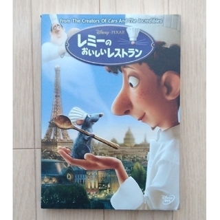 Disney - レミーのおいしいレストラン DVD