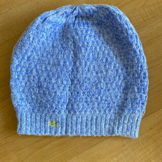 bobo chose - bobo knit cap blue