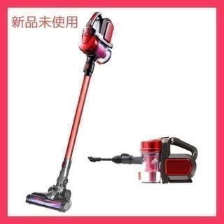 掃除機 コードレス サイクロン掃除機 2Way ハンディリーナー 軽量