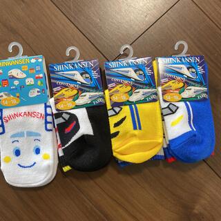サンリオ(サンリオ)の男の子靴下まとめ売り SHINKANSEN 新幹線 ソックス(靴下/タイツ)