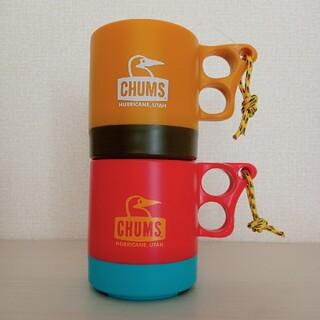 CHUMS - 【新品】CHUMS キャンパーマグカップ 2個セット