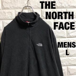 ザノースフェイス(THE NORTH FACE)のノースフェイ ハーフジップ フリース 刺繍ロゴ メンズLサイズ(その他)