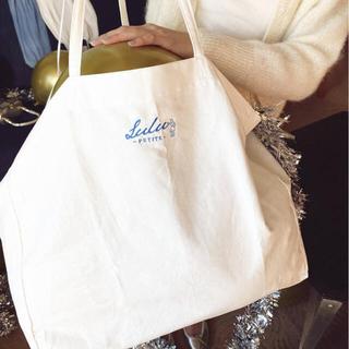 EDIT.FOR LULU - tote bag