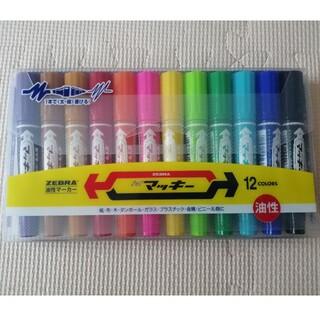 ZEBRA - 【新品未使用】ゼブラ 油性ペン ハイマッキー 12色