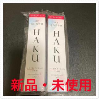 SHISEIDO (資生堂) - Haku メラノフォーカスZ 詰め替え用2本