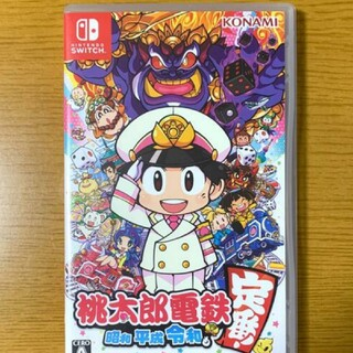 Nintendo Switch - Nintendo Switch 桃太郎電鉄