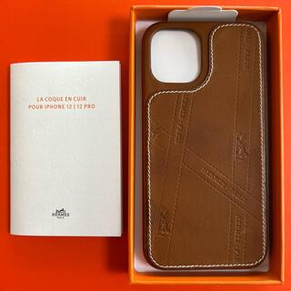 エルメス(Hermes)のHERMES iPhone12 iPhone12pro ケース エルメス(iPhoneケース)
