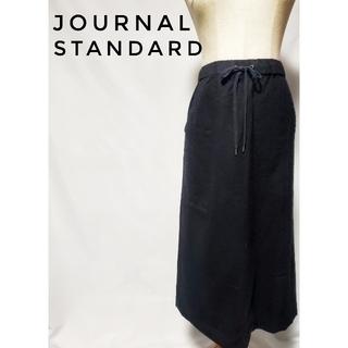 ジャーナルスタンダード(JOURNAL STANDARD)のJOURNAL STANDARD ウエストゴム ロングスカート♪(ロングスカート)
