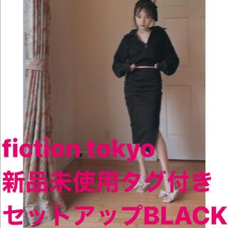Fallin' - fiction tokyo スウェットセットアップ