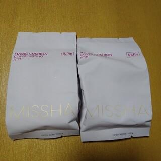 ミシャ(MISSHA)のミシャ カバーラスティングクッション リフィル 2個 (フェイスパウダー)