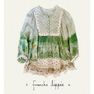 franche lippee - フランシュリッペ ぞろぞろブラウス