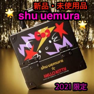 shu uemura - 【新品】シュウウエムラ キティ クリスマス 限定 メイクアップ ボックス