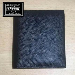 ポーター(PORTER)のPORTER 二つ折り財布 ブラック(折り財布)