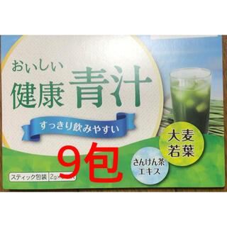 おいしい健康青汁 スティック 2g×9包 大麦若葉 さんけん茶エキス